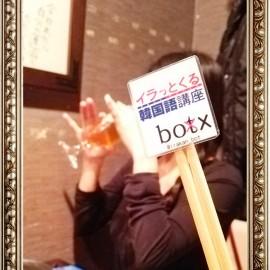 ミスマッコリ賞